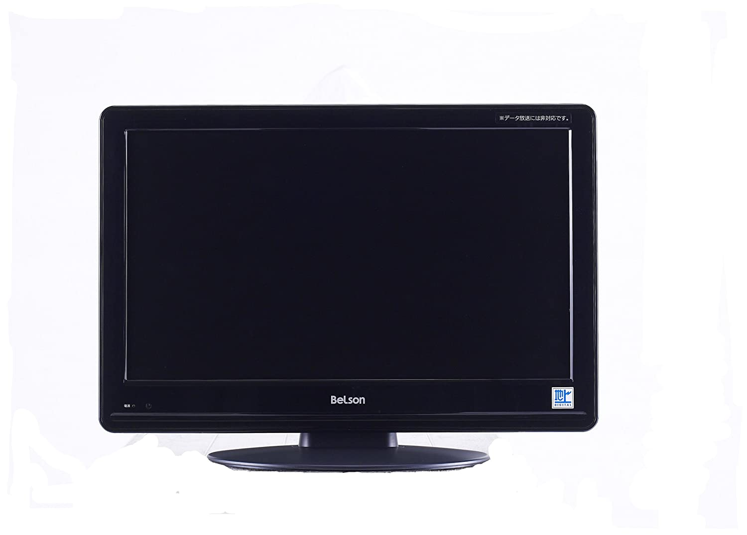 Belson 19V型 液晶 テレビ DS191-B2 B009JX8GGE