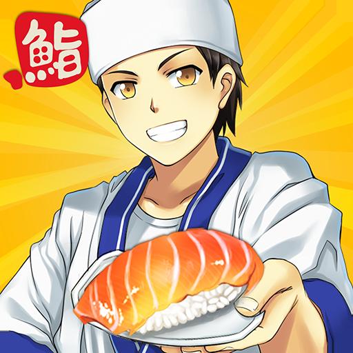 (Sushi Diner )