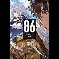 86--EIGHTY-SIX, Vol. 3 (light novel): Run Through the Battlefront (Finish) (86--EIGHTY-SIX (light novel))
