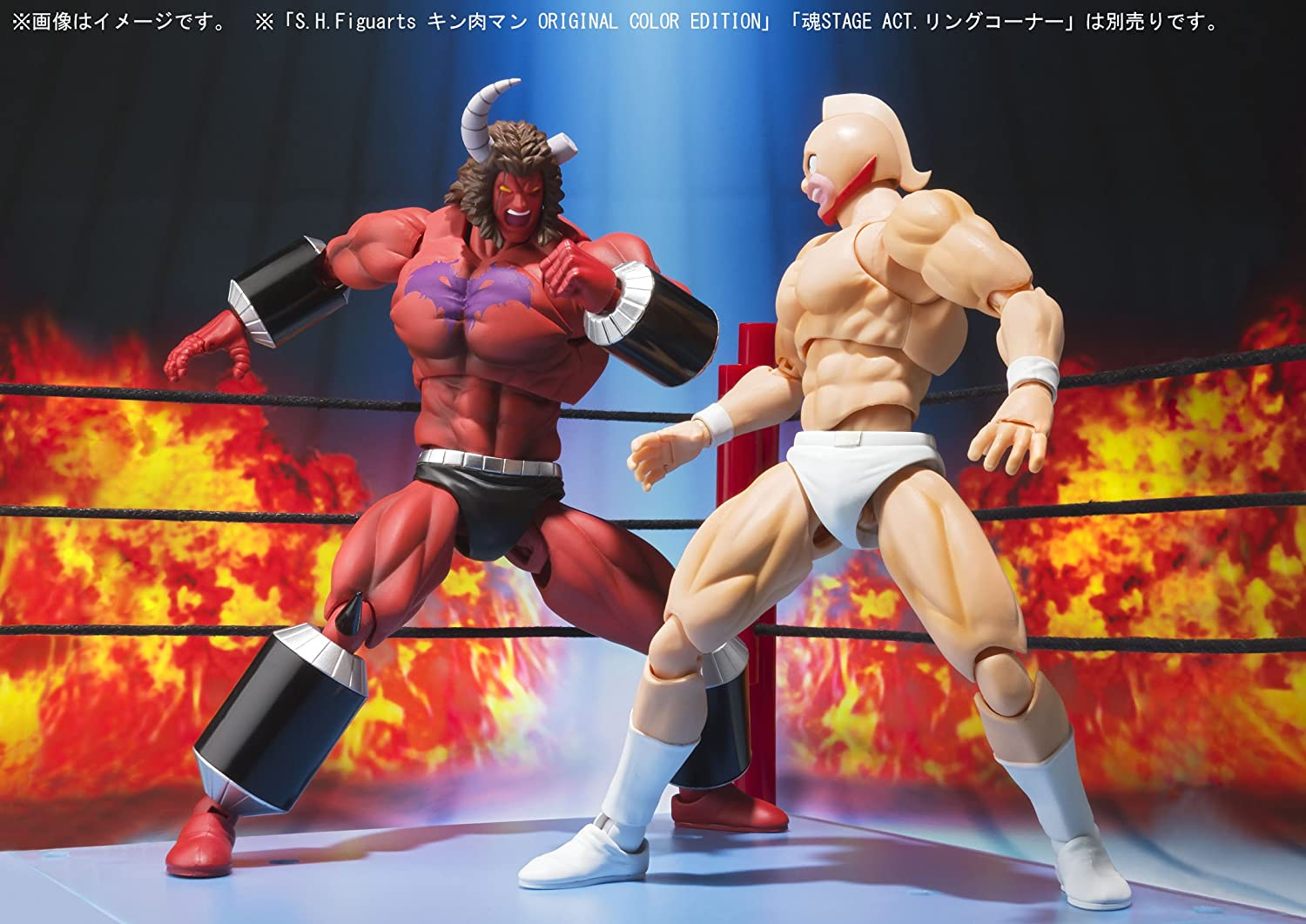 Figuarts Buffalo Man Kinunikuman Action Figure Bluefin Distribution Toys BAN25866 Bandai Tamashii Nations S.H
