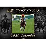 英雄ディープインパクト 2020カレンダー
