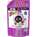 【大容量】 ジョイ コンパクト 食器用洗剤 フレッシュライチの香り 超特大 1065ml