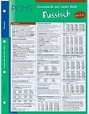 PONS Grammatik auf einen Blick Russisch: kompakte Übersicht, Grammatikregeln nachschlagen