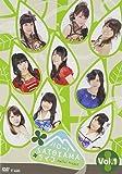 ハロー!SATOYAMAライフ Vol.1 [DVD]
