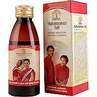 Dabur Mahanarayan Tail - 100 ml - for joint pain and backache