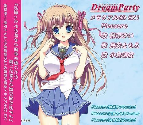 Amazon | DreamPartyメモリアルC...
