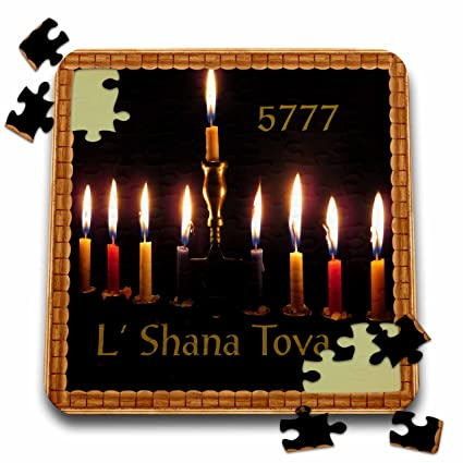 3drose jewish themes image of new year candles burn for 5777 l shanna tova border