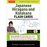 Japanese Hiragana and Katakana Flash Cards Kit: Learn the Two Japanese Alphabets Quickly & Easily with this Japanese…