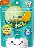 コンビ テテオ 乳歯期からお口の健康を考えた 口内バランスタブレット DC+ たべごろメロン味 60粒入