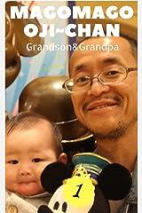 MagoMago Oji~chan: Grandson and Grandpa
