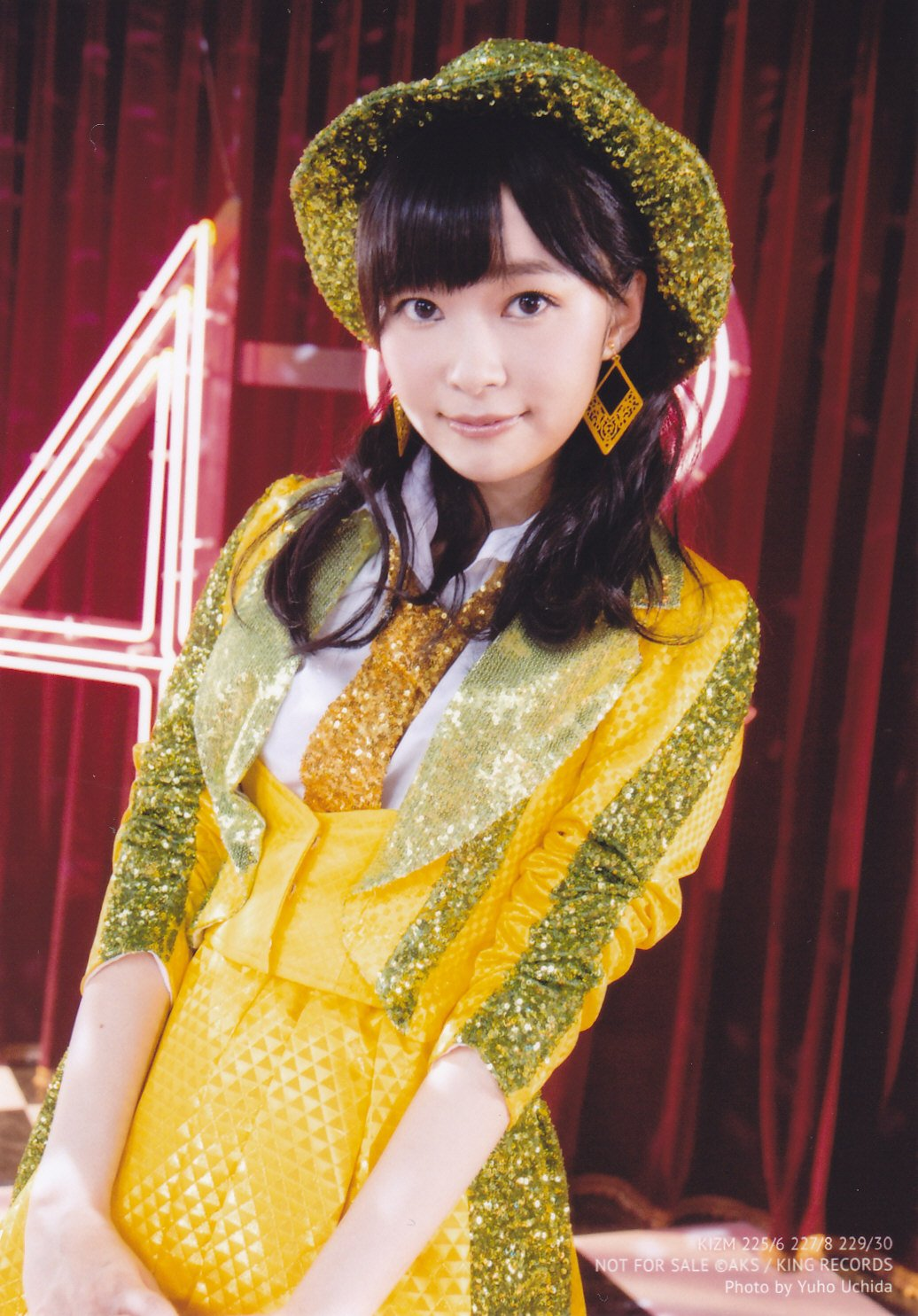 Door Ver. [Sashihara Rino] Fortune Cookie Edition enclosure privilege last in love AKB48 official life photograph (japan import) by  (Image #1)