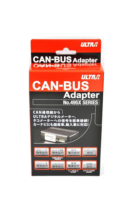 永井電子機器 ( ULTRA ) CAN-BUSアダプター  VOLKSWAGEN / AUDi 4950-20 B00DMXOHRE