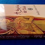 A doutrina de Buda: 135 - 9788572328593 - Livros na Amazon