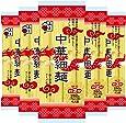 五木食品 中華細麺 280g×5個