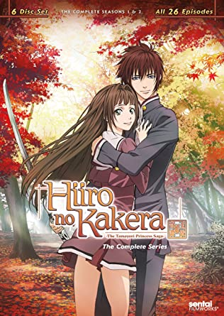 Hiiro No Kakera: Tamayori Princess Saga [DVD] [2012] [Region 1] [US Import] [NTSC]