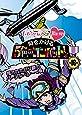 『ももクロChan』第3弾 時をかける5色のコンバット[Blu-ray] 第16集