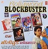 Bollywood Blockbuster Vol.7 (Chaalbaaz; Kurbaan; Yaadon Ke Mausam; Dil; Aayee Milan Ki Raat)