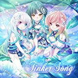 Tinker Song