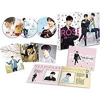 薔薇とチューリップ スペシャル DVD BOX(2枚組特典ディスク付 A(プレミアムイベント1回目・メイキング他))(初回限定版)