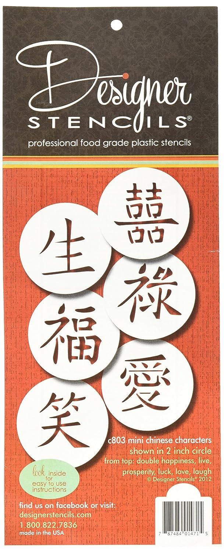 Amazon designer stencils c803 chinese characters stencil set amazon designer stencils c803 chinese characters stencil set mini beigesemi transparent food decorating stencils kitchen dining buycottarizona