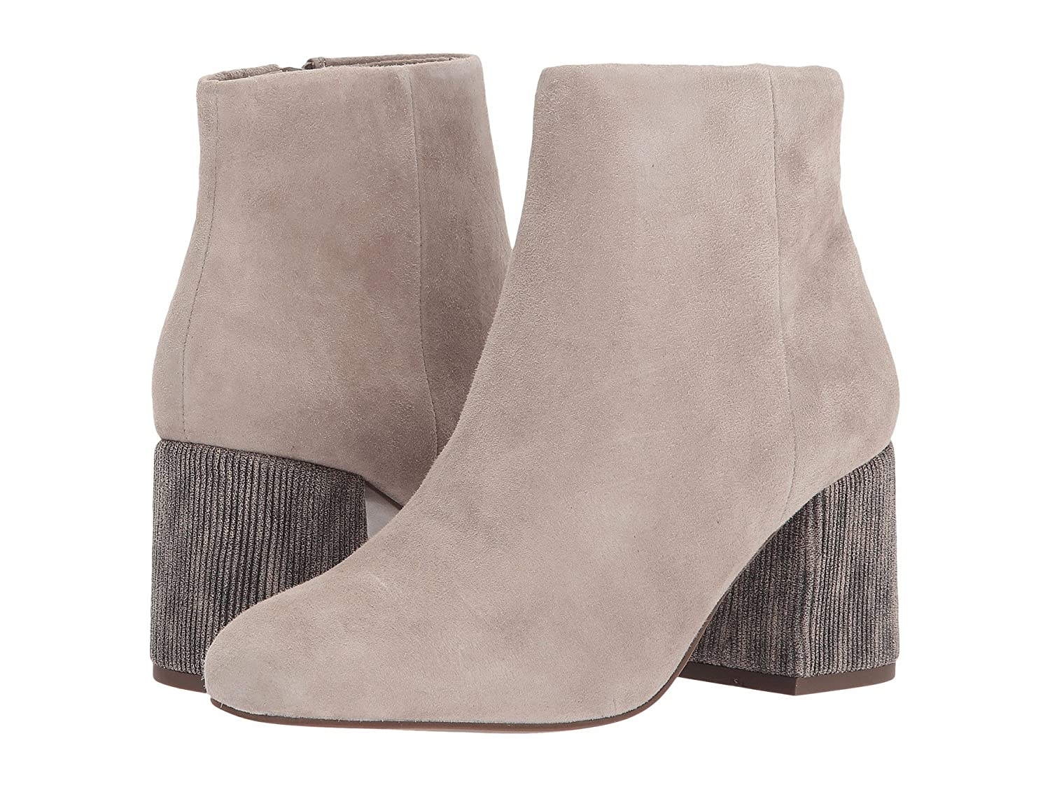 Seychelles Women's Audition Ankle Boot B06XDKXGV7 7.5 B(M) US|Taupe Suede