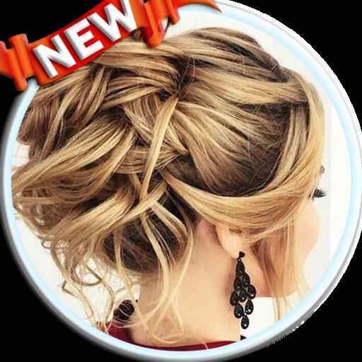 Woman Hairstyles 2017 (Retro-glamour)
