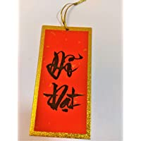 Artist Drawn Vietnamese Charms for Health/Wealth/Love/Education/Chi (Education,...
