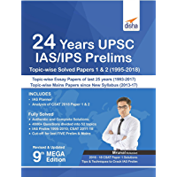 24 Years UPSC IAS/ IPS Prelims Topic-wise Solved Papers 1 & 2 (1995-2018) 9th Edition