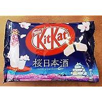 Nestle Kit Kat Sakura Japanese Sake Chocolate (12 Mini Bags x 2 Bars)
