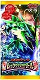 ポケモンカードゲームXY メガパック 「レックウザメガバトル」