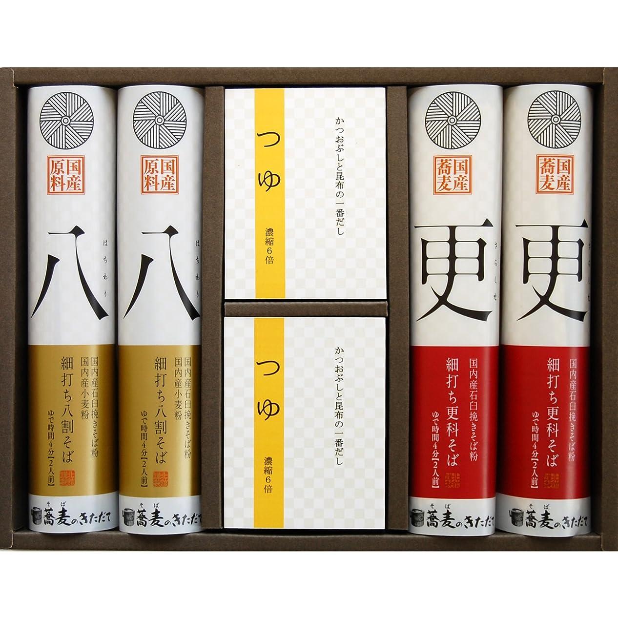 グラマーサポート食物匠製粉 【厳選大粒】 30年新玄そば(そばの実)1Kg 北海道産