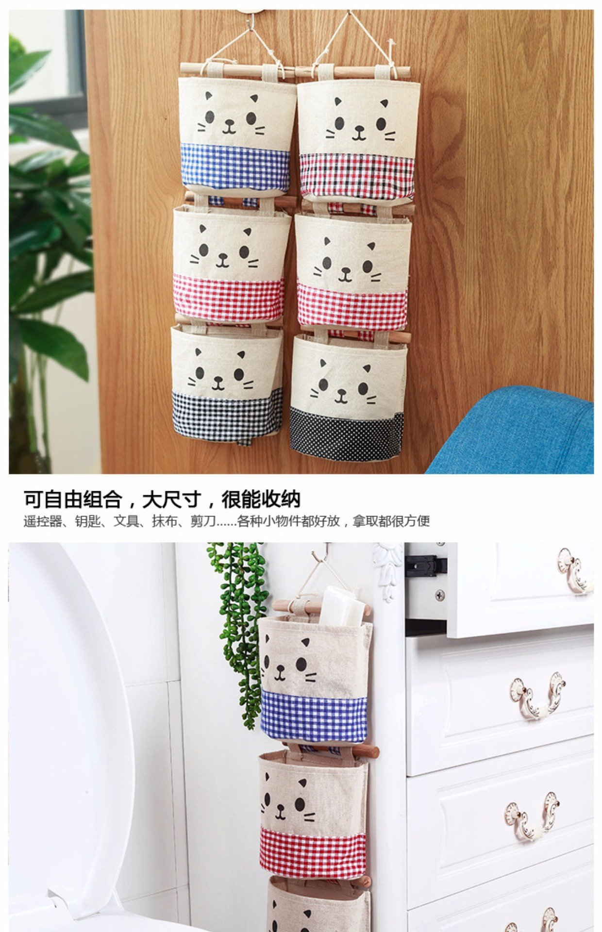 Cotton and Linen Fabric Hanging Bag Storage Bag Wall Hanging Household Small Mini Cute Behind The Door Storage Bag, B
