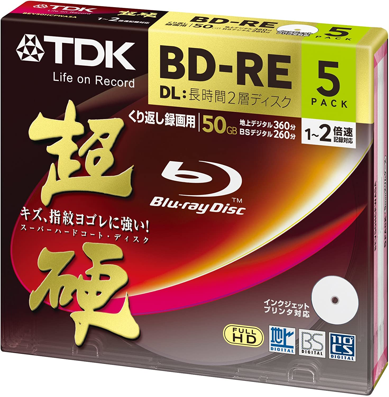 TDK 50GB 2X BD-RE DL Rewritable Printable Blu-ray Disc with Jewel Case (5-Pack) BEV50HCPWA5A