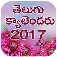 Telugu Calander