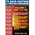 70 Days Fasting and Prayer Program (Grace Edition): Powerful War Room Prayers That Will Change Your Life Forever — Volume 1 — Day 1 to 35 (70 Days Fasting and Prayer Grace Edition Series)