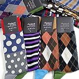 靴下 メンズ ソックス オシャレスタイル 10足セット 綿混素材