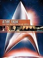 Star Trek 03 - Auf der Suche nach Mr. Spock [dt./OV]