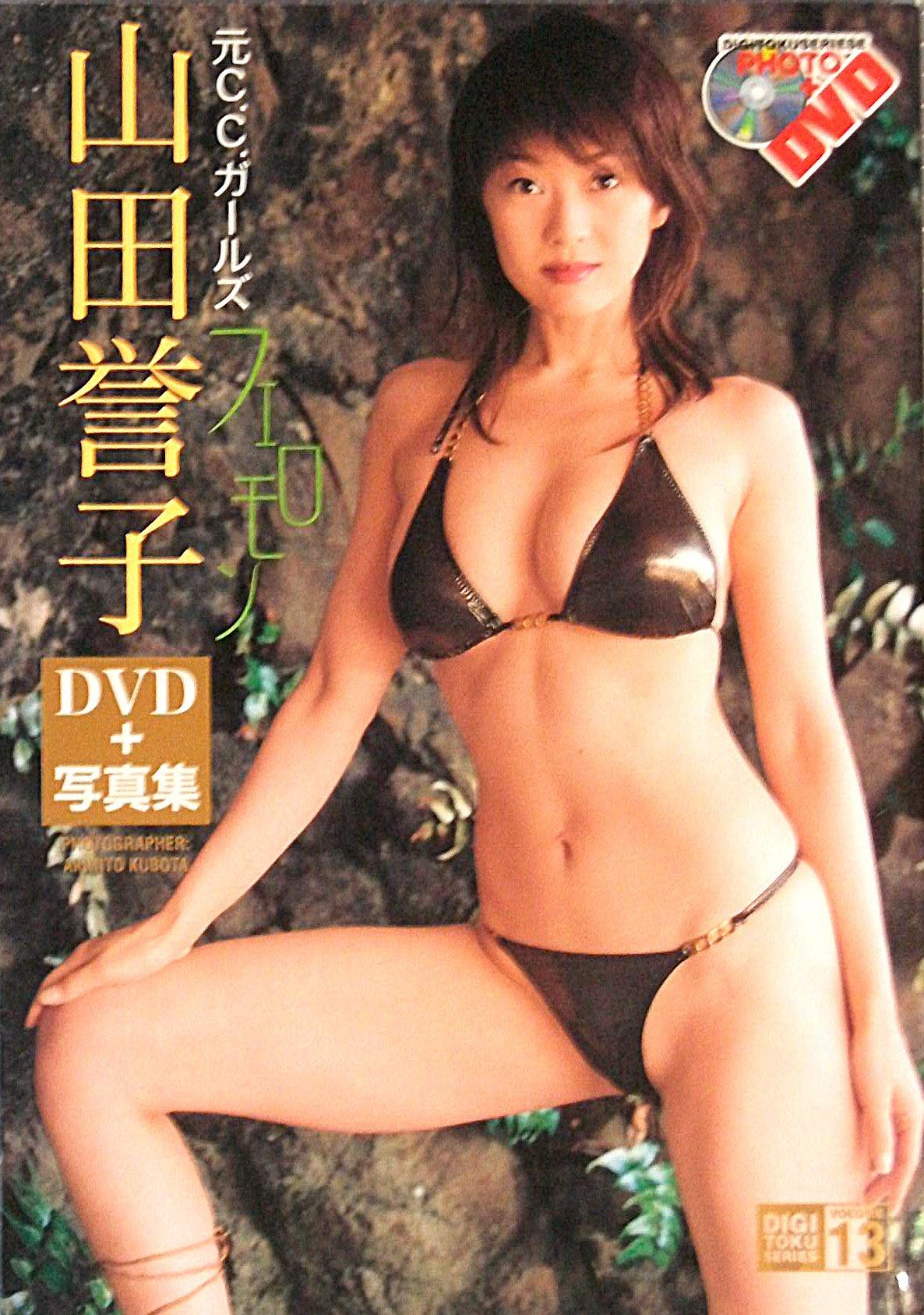 Gカップグラドル 山田誉子 Yamada Takako さん 動画と画像の作品リスト