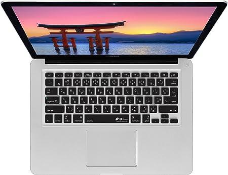 Cubierta del Teclado japonés ISO, para MacBook, Air & Pro