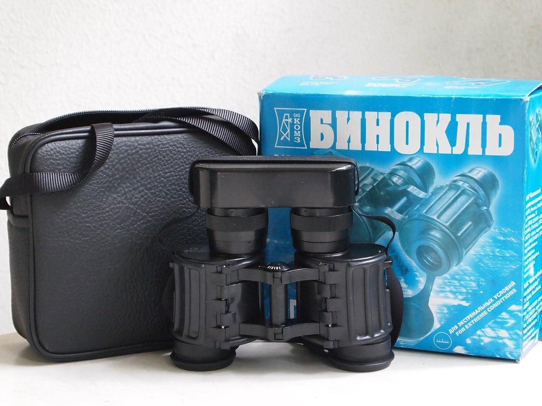 Baigish BPO 7x30 russian military binoculars, army- binoculars