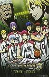 劇場版 黒子のバスケ LAST GAME (JUMP j BOOKS)
