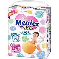 Pañales japoneses bragas Merries PM (6-10 kg) Japanese