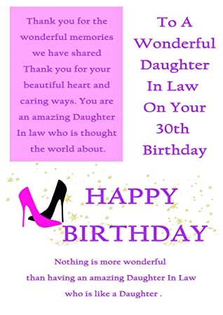 Daughter In Law 30th Birthday Card With Removable Laminate
