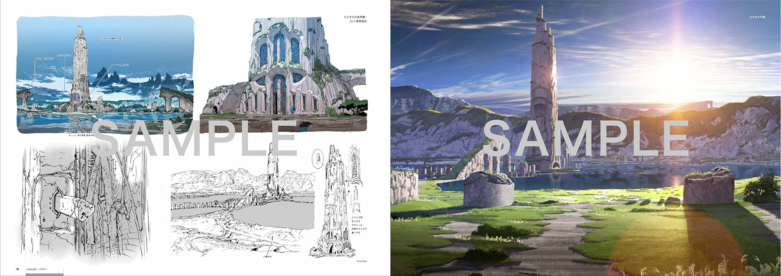 Maquia When The Promised Flower Blooms Official Artwork