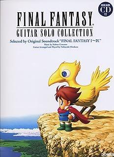 Final Fantasy Solo Guitar Collections Book By Daisuke Minamizawa