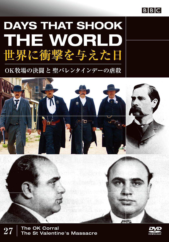 Amazon.co.jp   BBC 世界に衝撃...