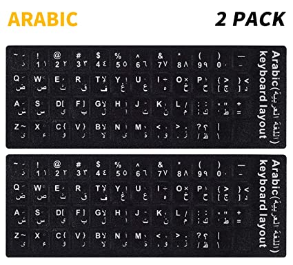 arabic keyboard download