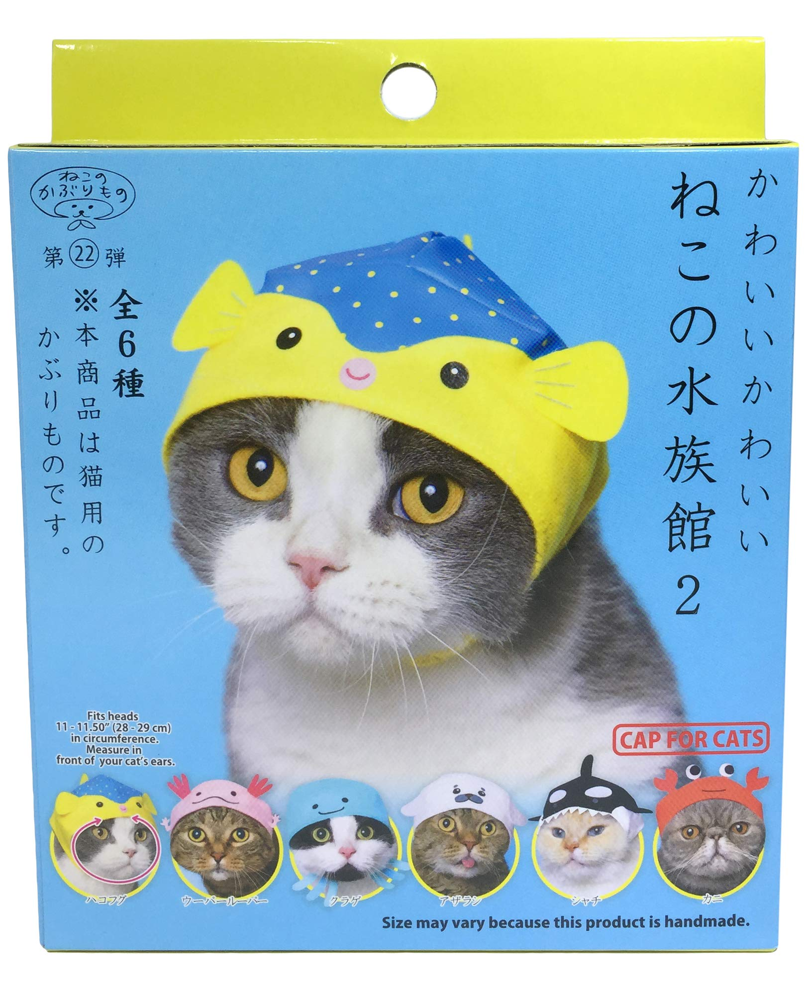 Kitan Club Cat Cap – Pet Hat Blind Box Includes 1 of 6 Cute Styles – Soft, Comfortable – Authentic Japanese Kawaii…