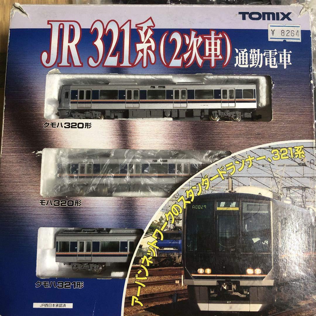 TOMIX 321系(2次車) B07SL9G7KY