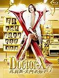 【メーカー特典あり】ドクターX ~外科医・大門未知子~ 6 Blu-ray-BOX(ドクターXロゴ入りピルケース付)